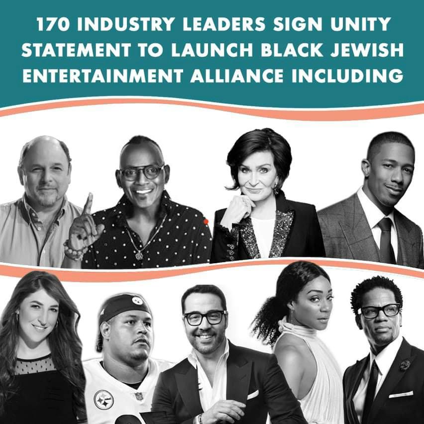 Black-Jewish Entertainment Alliance